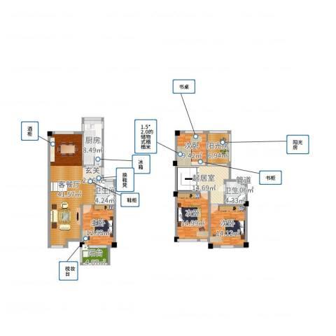 清水湾4室2厅2卫1厨170.00㎡户型图
