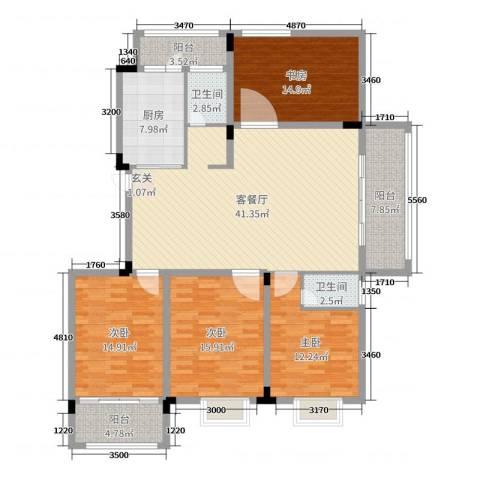格林春天・野花园二期4室2厅2卫1厨161.00㎡户型图