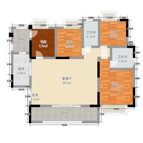 巴中兴文逸境新城4室2厅2卫1厨138.00㎡户型图