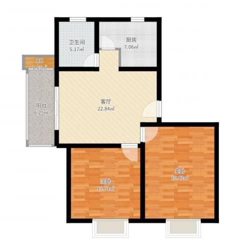 上大阳光乾和园2室1厅1卫1厨98.00㎡户型图
