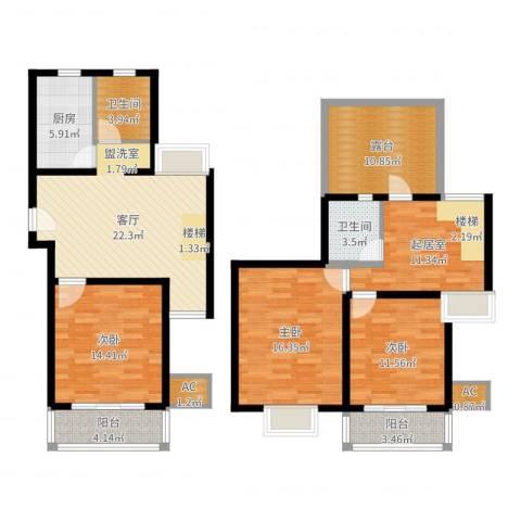 上大阳光乾和园3室1厅2卫1厨137.00㎡户型图