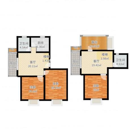 上大阳光乾和园3室2厅2卫1厨156.00㎡户型图