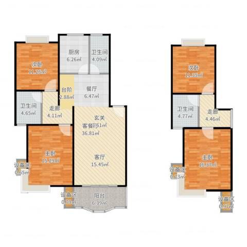 乾宁园4室2厅3卫1厨156.00㎡户型图