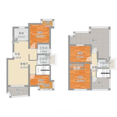 上大阳光乾静园4室2厅3卫1厨131.00㎡户型图