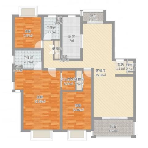上大阳光乾静园3室2厅2卫1厨133.00㎡户型图