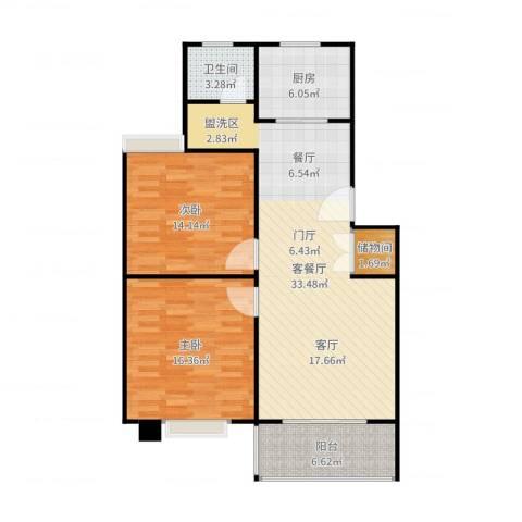 三湘雅苑2室2厅1卫1厨102.00㎡户型图