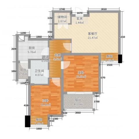 达安上品花园2室2厅1卫1厨67.90㎡户型图