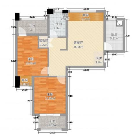达安上品花园2室2厅1卫1厨68.80㎡户型图