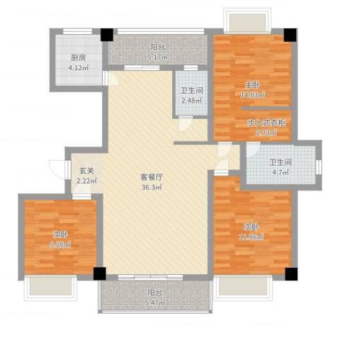 楼村花园3室2厅2卫1厨117.00㎡户型图