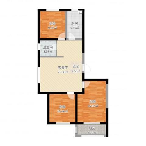 诚安友谊天地3室2厅1卫1厨94.00㎡户型图