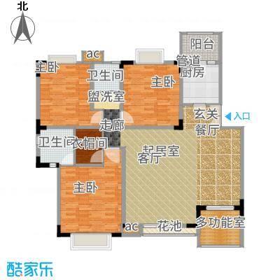 美好家园133.93㎡二期11号楼标准层1户型