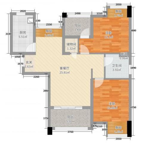 达安上品花园2室2厅1卫1厨88.00㎡户型图