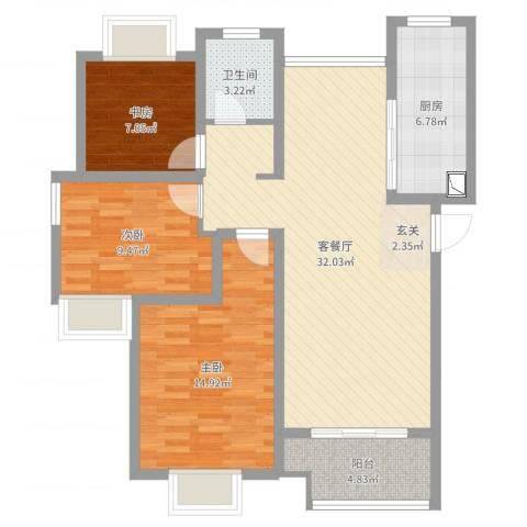 万业紫辰苑3室2厅1卫1厨98.00㎡户型图