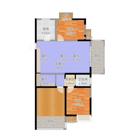城开新都雅苑2室1厅1卫1厨113.00㎡户型图