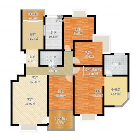 曲江兰亭4室1厅2卫1厨175.99㎡户型图