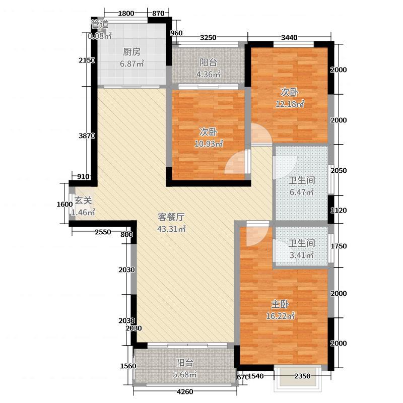 伟业龙湖上城137.00㎡2#楼H1户型3室3厅2卫1厨