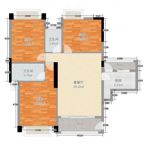 豪景新城3室2厅2卫1厨125.00㎡户型图