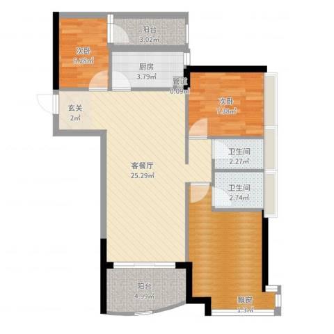 华景新城芳满庭园2室2厅2卫1厨83.00㎡户型图