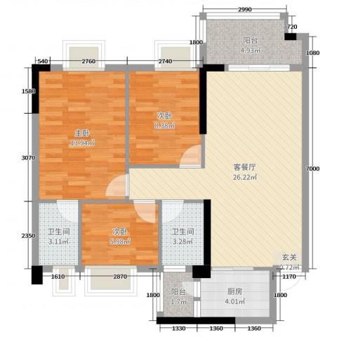 日华坊二期3室2厅2卫1厨98.00㎡户型图