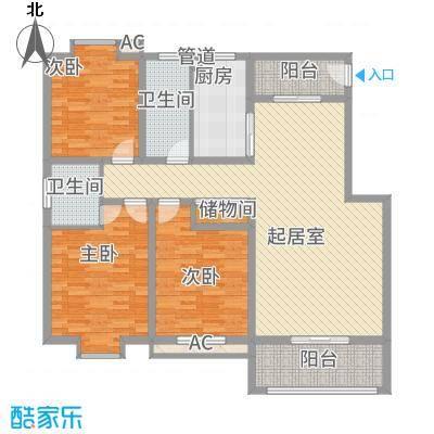 一品和�12.00㎡二期21#楼L户型3室2厅2卫1厨