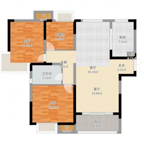 恒基水漾花城3室1厅1卫1厨126.00㎡户型图