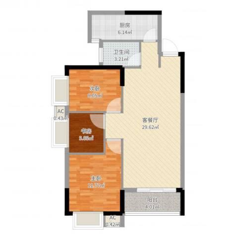 金碧文苑3室2厅1卫1厨86.00㎡户型图