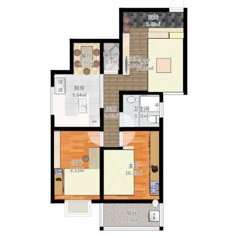 幸福香寓2室1厅1卫1厨70.00㎡户型图