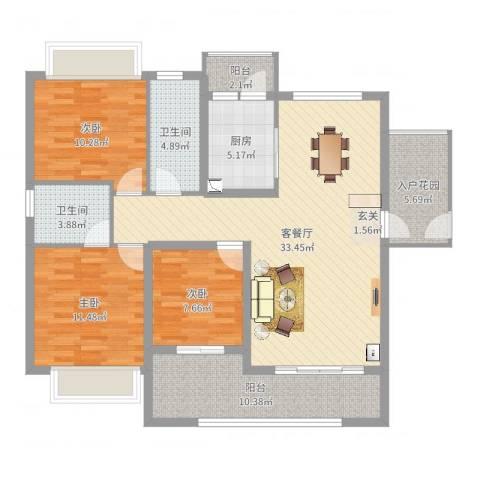 海雅君悦花园3室2厅2卫1厨119.00㎡户型图