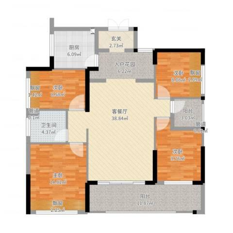 唯美嘉园4室2厅1卫1厨132.00㎡户型图