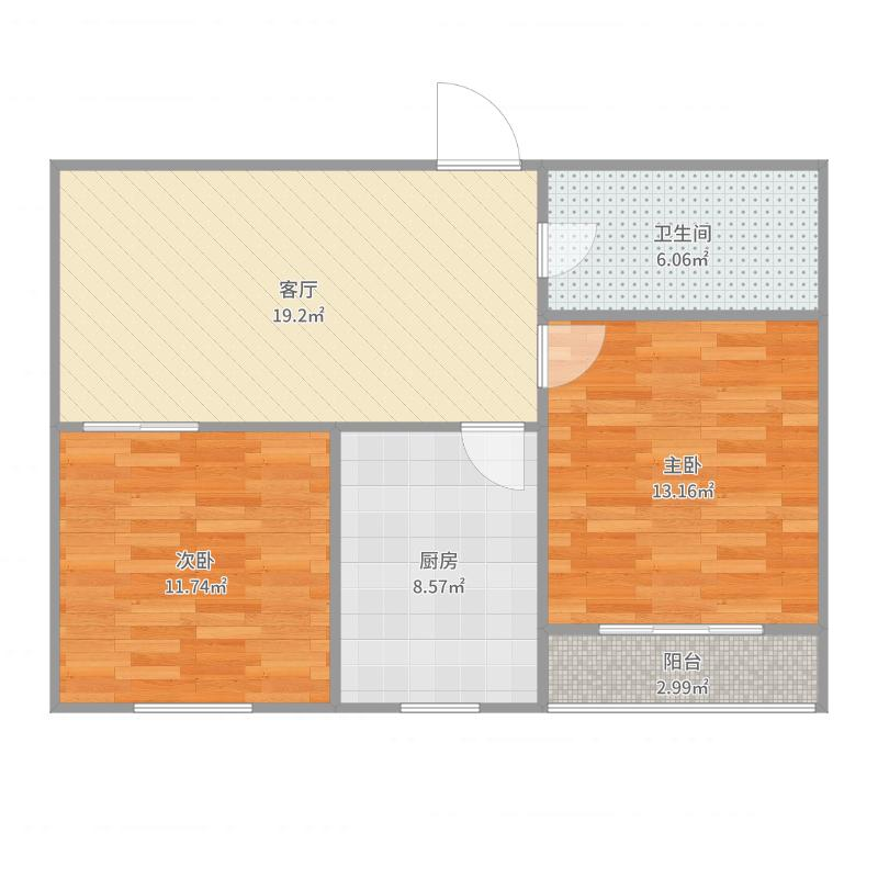 阳光小区11#3单元6楼中户