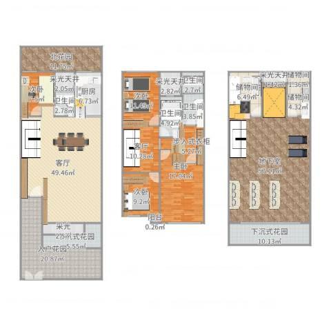 新浦江城三期4室2厅4卫1厨326.00㎡户型图