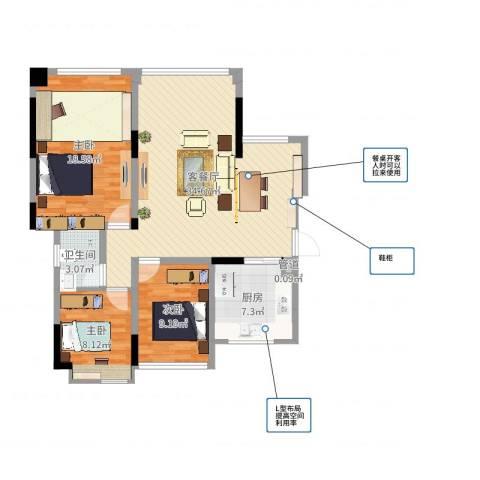 复地山与城3室2厅1卫1厨101.00㎡户型图