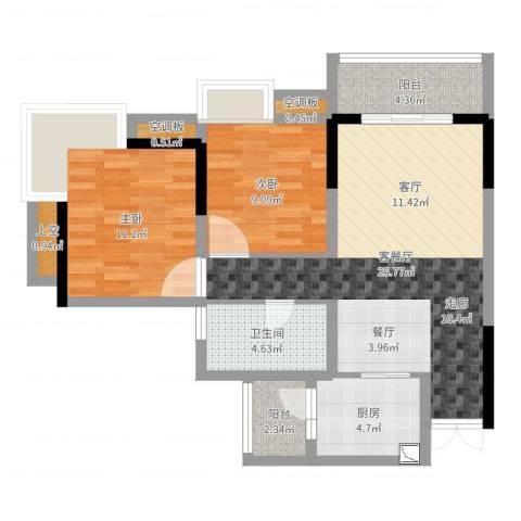 渝兴嘉悦山水2室2厅1卫1厨80.00㎡户型图