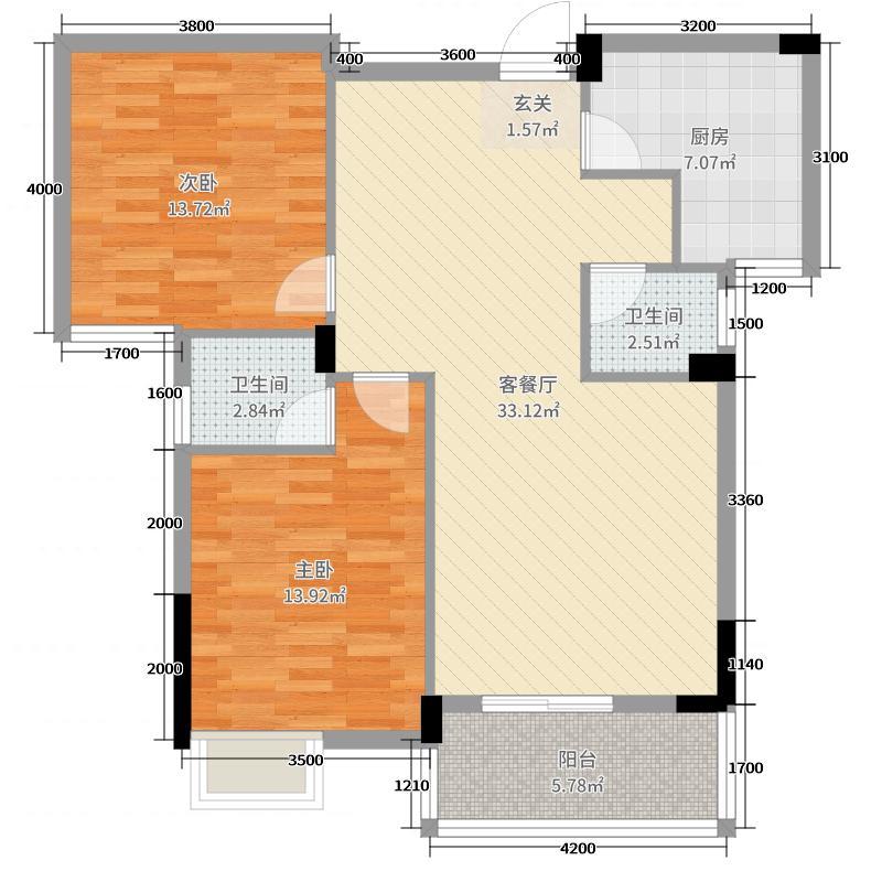 道和天下93.87㎡7#-2户型2室2厅2卫