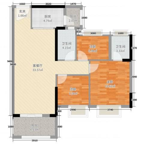 君汇尚品3室2厅2卫1厨101.00㎡户型图