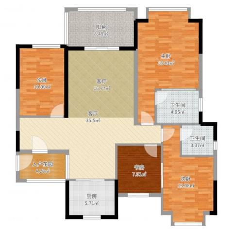 尚城雅苑4室1厅2卫1厨140.00㎡户型图