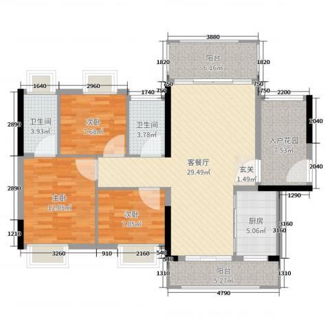 君汇尚品3室2厅2卫1厨110.00㎡户型图