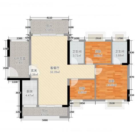 君汇尚品3室2厅2卫1厨112.00㎡户型图