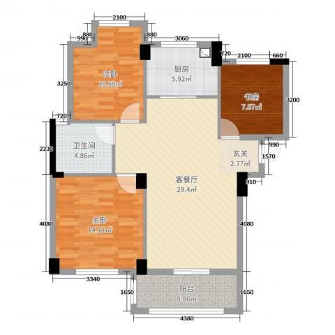 星汇半岛二期3室2厅1卫1厨98.00㎡户型图