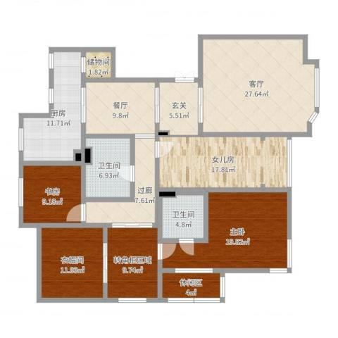 万科城市花园13栋2室2厅2卫1厨186.00㎡户型图