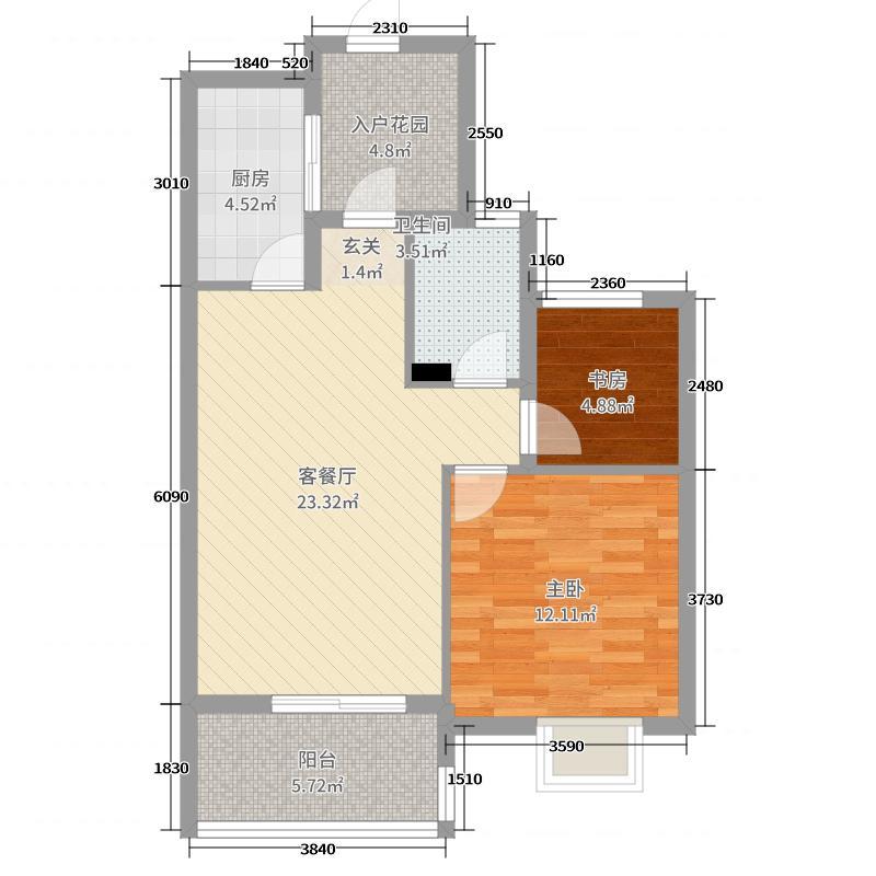 绿城之江1号80.00㎡东区B户型2室2厅1卫1厨