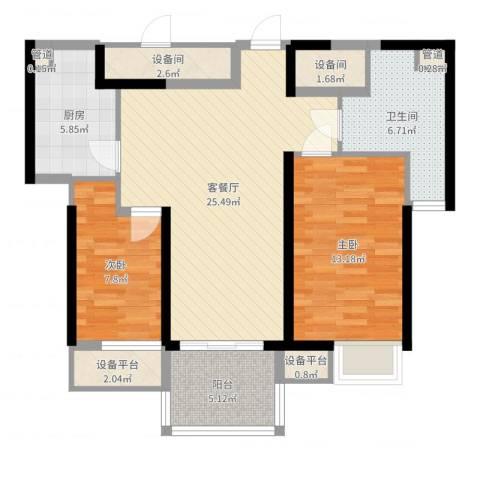 沈阳恒大御景湾2室2厅1卫1厨90.00㎡户型图