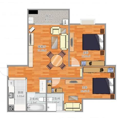 盛世春晓苑2室2厅2卫1厨87.00㎡户型图
