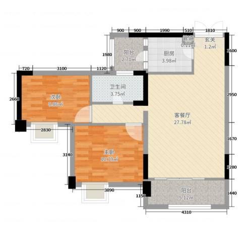 君汇尚品2室2厅1卫1厨79.00㎡户型图