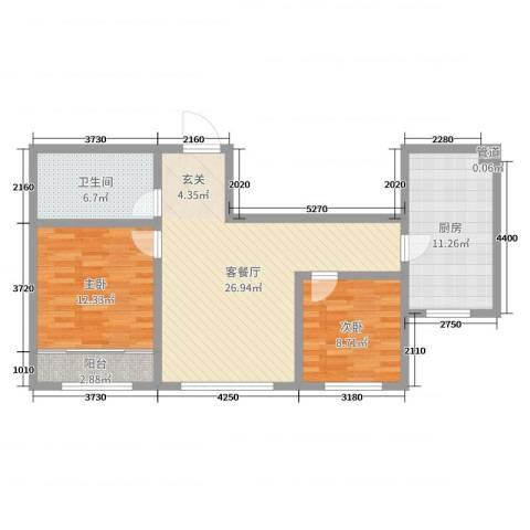 百福汇2室2厅1卫1厨86.00㎡户型图