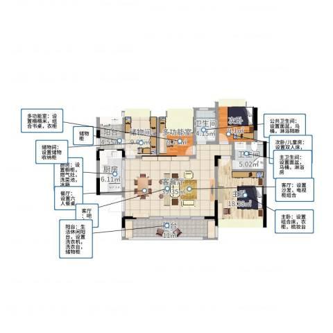 巴中兴文逸境新城2室2厅2卫1厨146.00㎡户型图