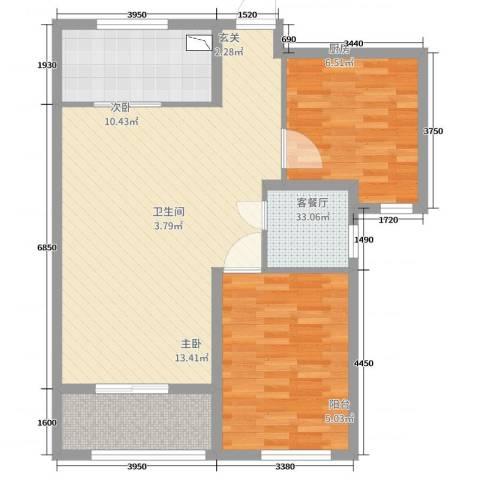 万行中心2室2厅1卫1厨72.24㎡户型图