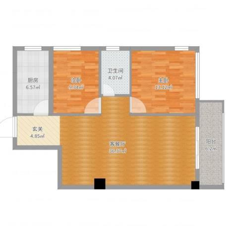 幸福第二城2室2厅1卫1厨95.00㎡户型图