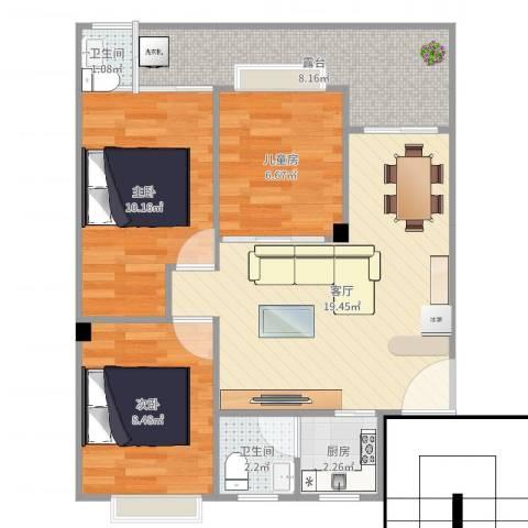 穗茵园3室1厅2卫1厨73.00㎡户型图