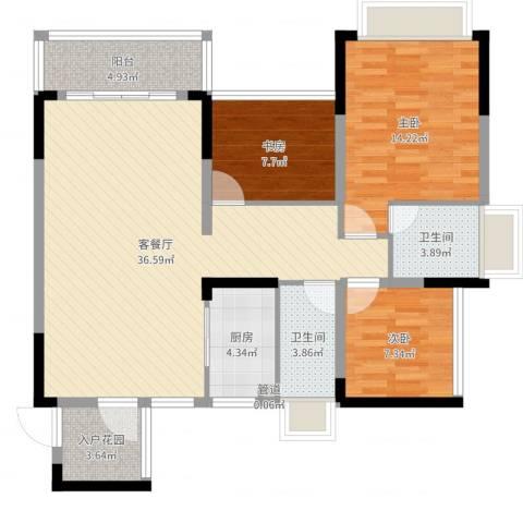 东逸湾花园3室2厅2卫1厨108.00㎡户型图